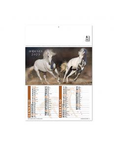 HORSE LOVER - calendrier bimestriel